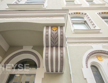 Denkmalschutz - Stilfassade - Ensemble - Anstrich Renovierung